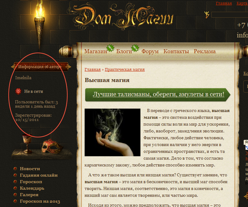 mag_vladimir_sharlatan