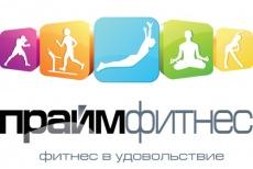 Прайм-Фитнесс